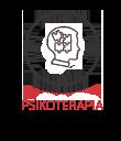 PSIKOTERAPIA
