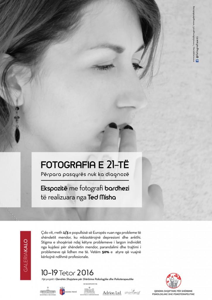 poster-fotografiae21-te-acpps-web